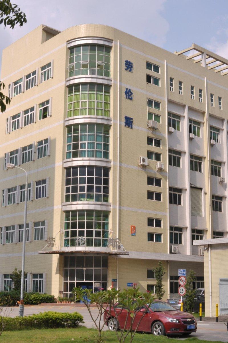 深圳市勞倫斯環保電器設備有限公司