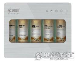 清山泉净水器-厨房纯水机系列-QSQUF-01-01