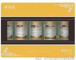 清山泉净水器-厨房纯水机系列-QSQ-UF300-14A
