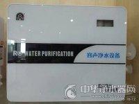 加盟容声净水器有什么条件?容声净水器好不好