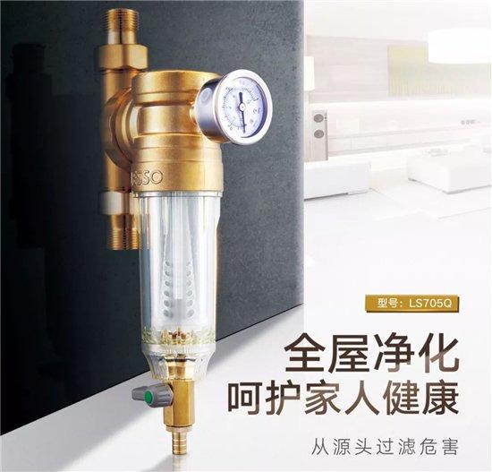 水压小不能洗澡 前置过滤器一招解决