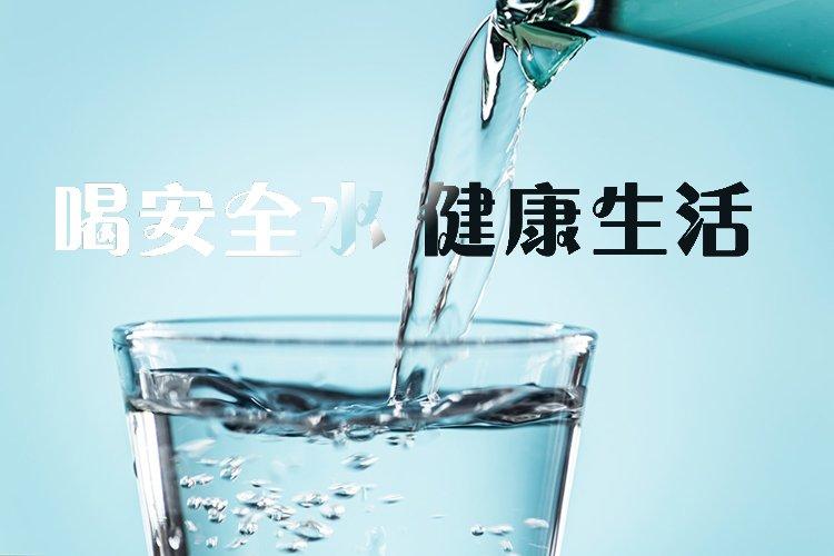 足不出戶疫情不怕 安華座便器價格有安之源凈水器