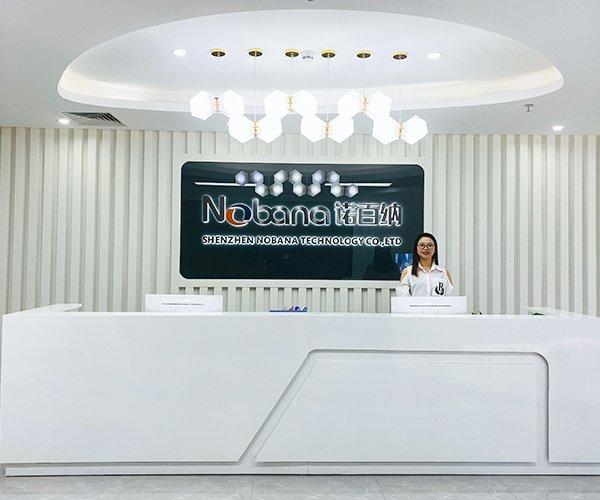 深圳市諾百納科技有限公司
