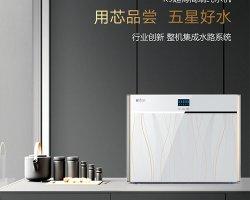 金利源净水器-纯水机-K9