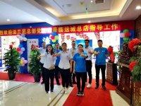 火爆开业|法兰尼强势入驻运城大明宫
