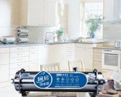 法兰尼净水器-厨房净水器FLN-1000KT