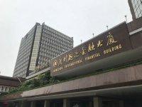 商务直饮水 | 立升护航中国银行广东省分行员工饮用水安全